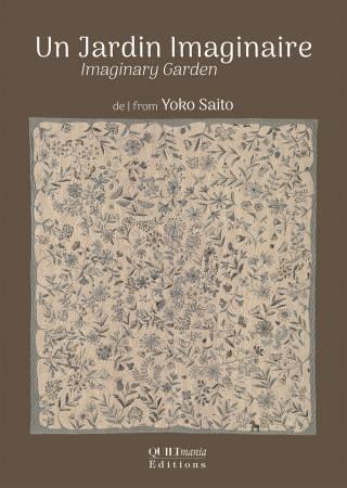 Imaginary Garden by Yoko Saito